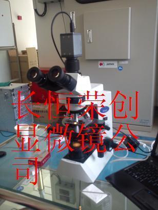 2013年7月3日我公司成功为环境研究院安装奥林巴斯CX41-LV320显微镜1