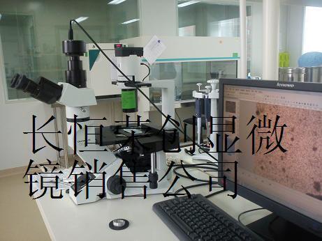 2013年6月28日我公司奥林巴斯倒置显微镜CKX41安装于贵阳医学院,获得用户肯定评价