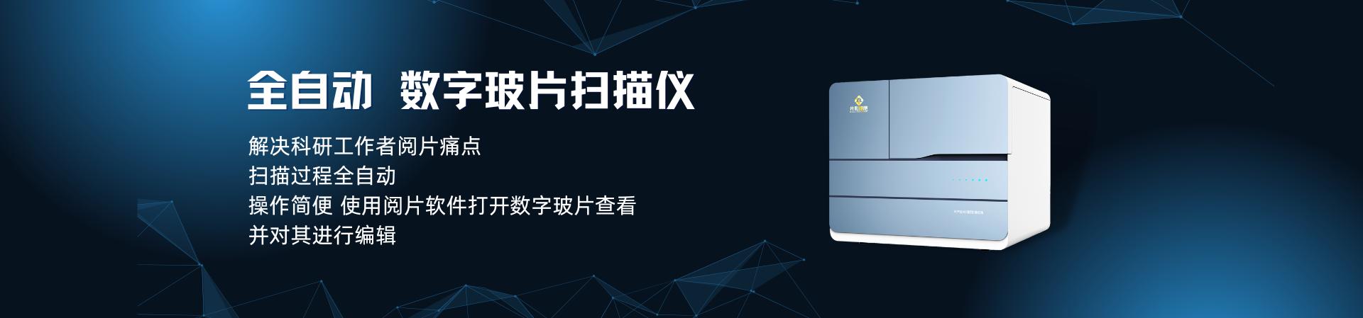 奥林巴斯显微镜图片