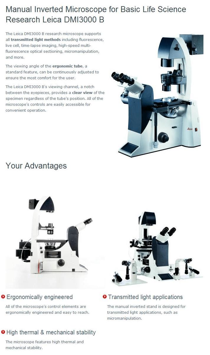 徕卡倒置显微镜DMI3000--2