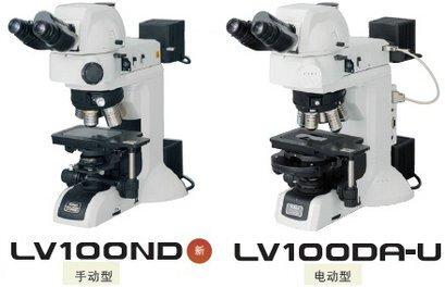 尼康金相显微镜 LV100ND-LV100DA-U