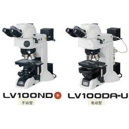 尼康金相显微镜LV100ND/LV100DA-U