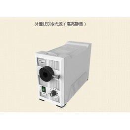 新款LED光纤显微镜冷光源