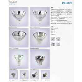 奥林巴斯BX51显微镜灯泡--12V100W灯泡(进口飞利浦)