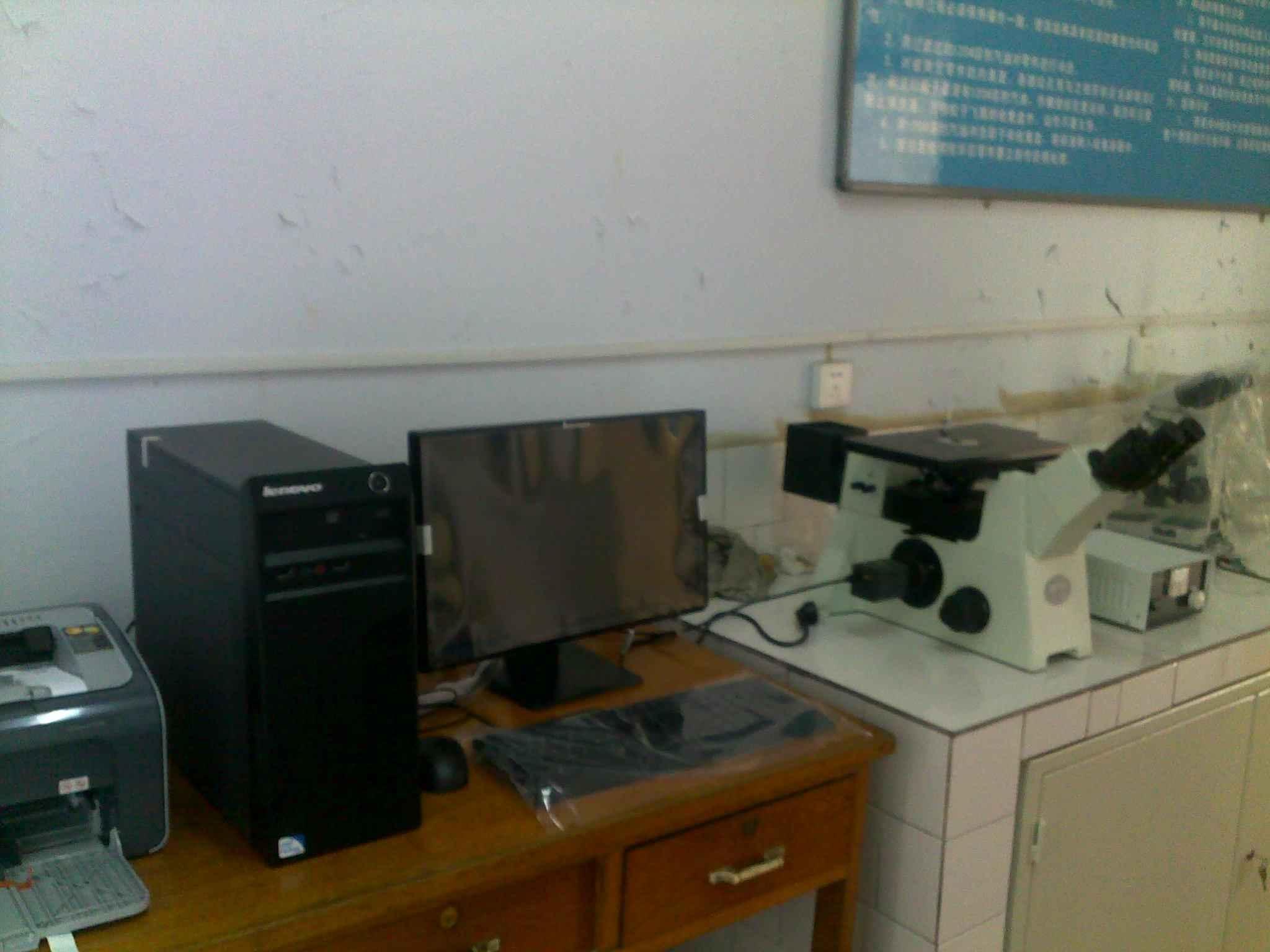 金属评级金相显微镜系统3