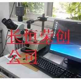 PCB电路板观察奥林巴斯显微镜